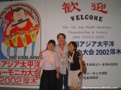4th APHF, Atsugi_1