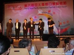 6th APHF, Taipei_28