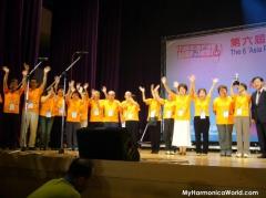 6th APHF, Taipei_34
