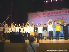 6th APHF, Taipei_37
