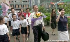 Harmonica Concert in Hangzhou