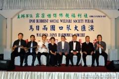 Malaysia-Japan Harmonica Concert_2