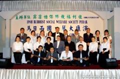Malaysia-Japan Harmonica Concert_3