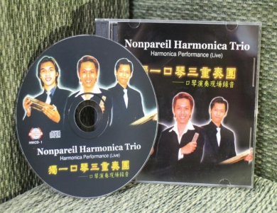Nonpareil Harmonica Trio