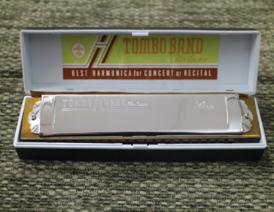 TOMBO Band Deluxe 21 (No.1521)