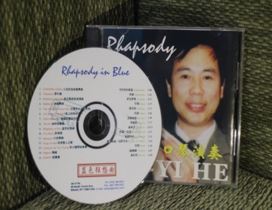Rhapsody In Blues He Jia Yi