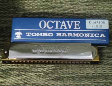 Octave 21 (No.9521)