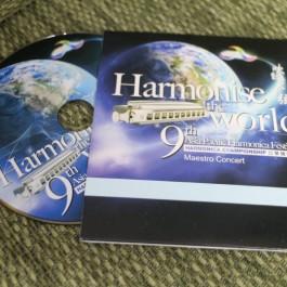 APHF DVD
