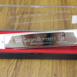 Golden Butterfly Senior Harmonica (No.1-110)